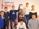 Поездка на завод Coca-Cola 11-09-2014