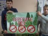 """Конкурс плакатов """"Наш лес. Посади свое дерево."""""""