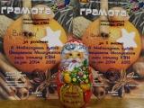 Фестиваль КВН 18.12.2014 в Егорьевске