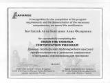"""Мастер-класс в Школе производственного персонала ООО """"ЛаФарж"""""""
