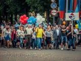 Торжественное шествие на день города
