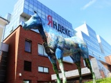 Экскурсия в Яндекс