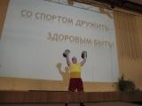 Со спортом дружить - здоровым быть!